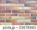 レンガ壁 レンガの壁 れんが壁の写真 33676983