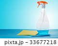 cleaning agent and sponges 33677218