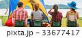 群れ キャンプ 野営の写真 33677417