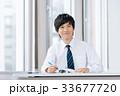 中高生 学習イメージ 33677720