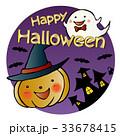 ハロウィン ジャック・オー・ランタン かぼちゃオバケのイラスト 33678415