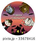 ハロウィン怪物 33678416