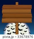 ハロウィン ボード 看板のイラスト 33678976