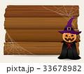 ハロウィン ベクター ボードのイラスト 33678982