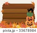 ハロウィン ベクター 背景のイラスト 33678984