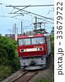 EH500-74コンテナ貨物列車 33679722