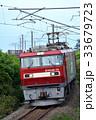 EH500-74コンテナ貨物列車 33679723