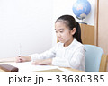 勉強する女の子 小学生 33680385