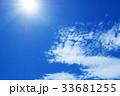 雲 33681255