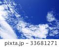 雲 33681271