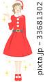 クリスマス サンタコスの女性 33681302