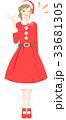 コスプレ衣装を着る女性 マル おすすめ 33681305