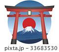 日本イメージ 33683530