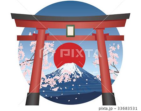 日本イメージ 33683531