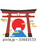 富士山 33683533