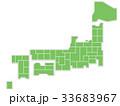 日本 日本地図 日本列島のイラスト 33683967
