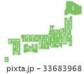 日本 日本地図 日本列島のイラスト 33683968