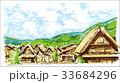 白川郷 33684296