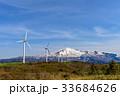 鳥海山 出羽富士 仁賀保高原の写真 33684626