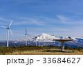 鳥海山 出羽富士 仁賀保高原の写真 33684627