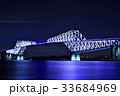 東京ゲートブリッジ 橋 トラス橋の写真 33684969