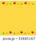 もみじ 模様 布地のイラスト 33685167