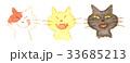 猫 顔 笑顔のイラスト 33685213