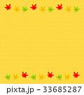 もみじ 布地 秋のイラスト 33685287