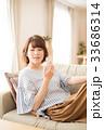 女性 くつろぐ ポートレートの写真 33686314
