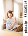 女性 くつろぐ ポートレートの写真 33686316