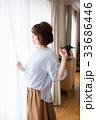 女性 ポートレート 33686446
