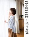女性 ポートレート 33686448