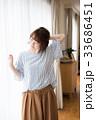 女性 ポートレート 33686451