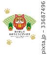 戌年 年賀状 戌のイラスト 33687496