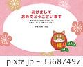 戌年【年賀状・シリーズ】 33687497