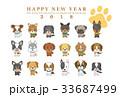戌年【年賀状・シリーズ】 33687499