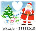 クリスマス サンタクロース 雪だるまのイラスト 33688015