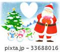 クリスマス サンタクロース ハートのイラスト 33688016