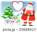 クリスマス サンタクロース ハートのイラスト 33688017