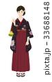 卒業袴 33688148