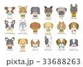 戌年【年賀状・シリーズ】 33688263