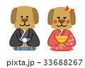 戌年【年賀状・シリーズ】 33688267