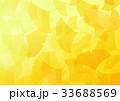 いちょう 銀杏 秋のイラスト 33688569