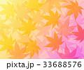 紅葉 楓 秋のイラスト 33688576