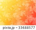 紅葉 楓 秋のイラスト 33688577