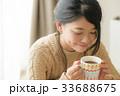 女性 ココア 飲むの写真 33688675