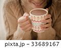 女性 ココア 飲むの写真 33689167