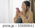 人物 笑顔 女性の写真 33689641