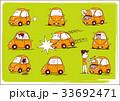保険 軽自動車 故障のイラスト 33692471