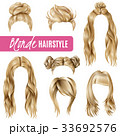 Coiffures For Blond Women Set 33692576